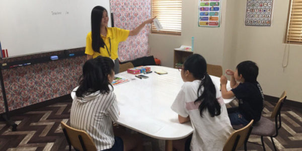 英会話スクール 小学生クラス(1~6年生)
